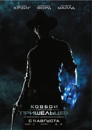 Cowboys & Aliens (2011) Telesync
