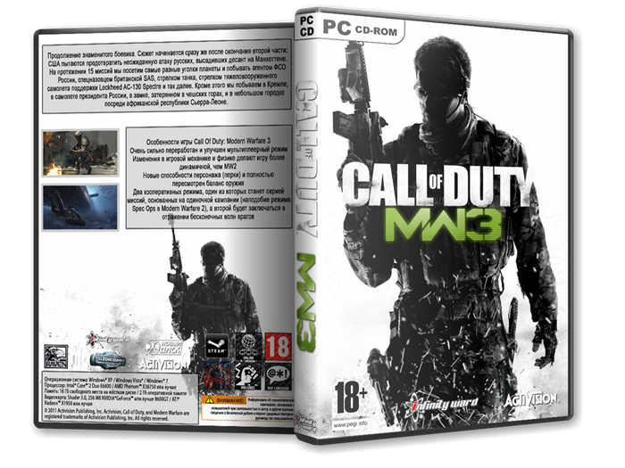 Call of Duty: Modern Warfare 3  (2011) [RePack от Fenixx]