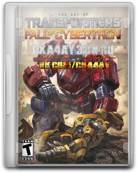 Transformers: Fall of Cybertron (2012) [Lossless RePack by =Чувак=]