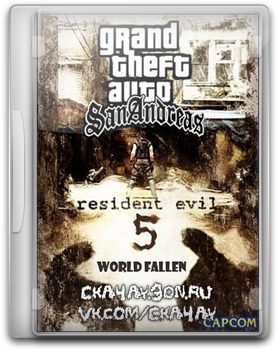 GTA San Andreas: Resident Evil 5 World Fallen (2011)
