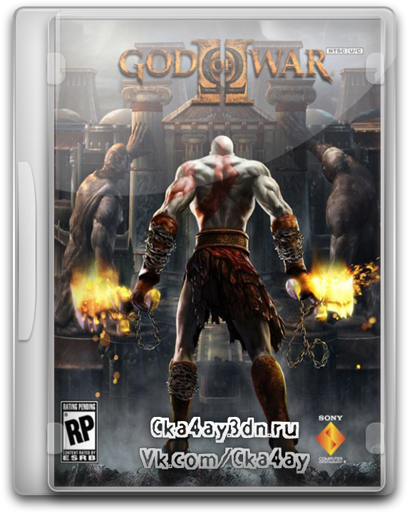 God Of War II (2007) [PC]
