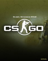 Counter-Strike: Global Offensive (2012) PC | Beta