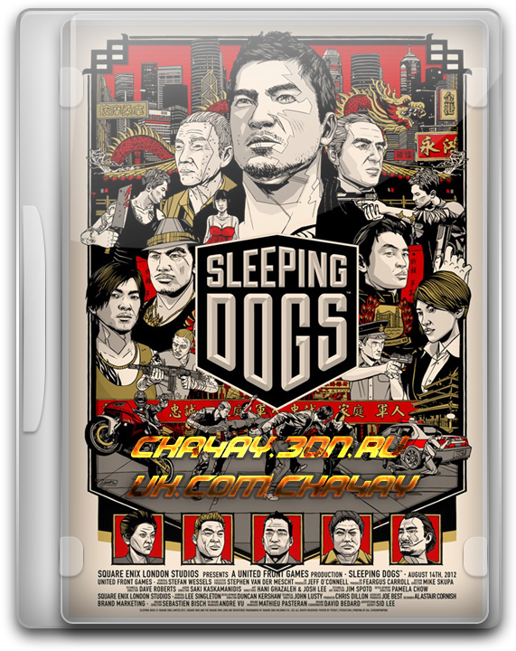 Sleeping Dogs - Limited Edition (2012) [RePack, от =Чувак= ]