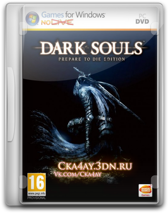 Dark Souls: Prepare to Die Edition (2012) [RePack by =Чувак= ]